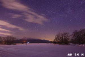 【3月web】『星と晩冬の大沼』吉村誠様