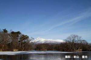 【12月web】『大沼の凍結じわじわと』岩山優光様