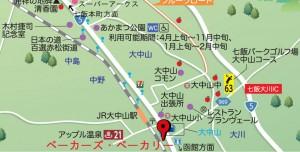 2017_nanae_JPN