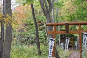 ↑駒ヶ岳神社付近(2017.10.10)