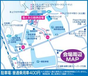 ↑会場周辺地図