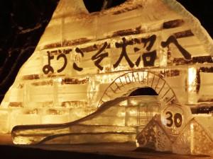 ↑北海道新幹線と駒ヶ岳
