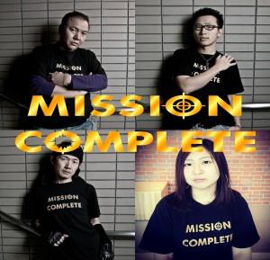 ミッションコンプリート(新)