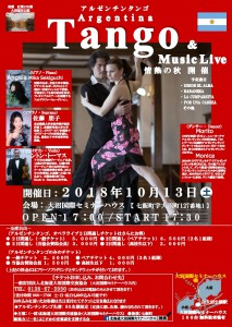 Argentina Tango & Music Live Flyer