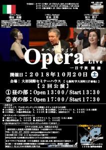 Opera Live Flyer
