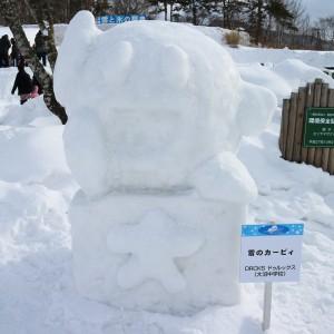 大沼中学校雪のカービィ