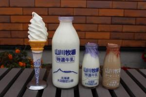 山川牧場牛乳・ソフト