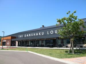 DANSHAKU